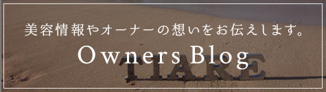 Owners Blog